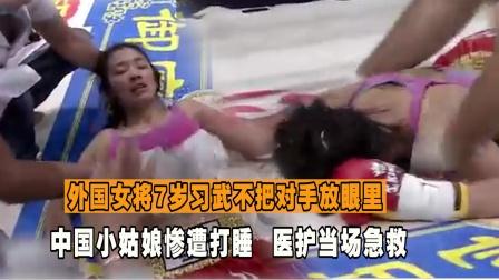 """""""嘭""""的一声重重砸地,外国女将7岁习武,来华一拳终结对手"""