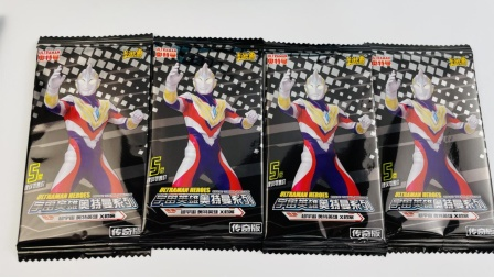 奥特曼传奇版第13弹卡片玩具开箱,拆出稀有USR签名卡片啦!