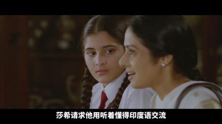 印度女人可悲的一生#印式英语