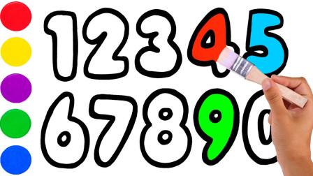 儿童娃娃益智画画:一起来认识胖嘟嘟的可爱数字吧!