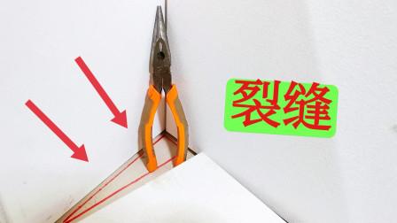 铺地板最怕碰到锐角,不是90度补不住怎么办?老电工教你完美修复