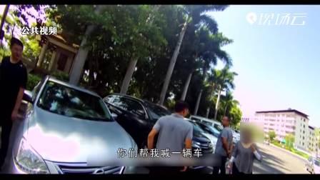梅州: 孩子被锁车内 警民砸窗救援