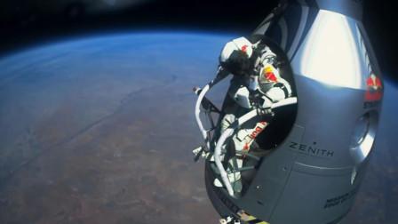 男子从3万多米高跳向地球,时速1356公里,8个神奇的纪录