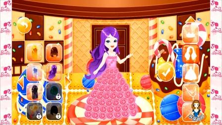 芭比公主甜蜜世界装扮粉红玫瑰蛋糕裙