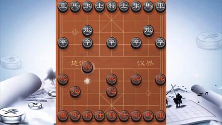 心灵童子:象棋人生第一期
