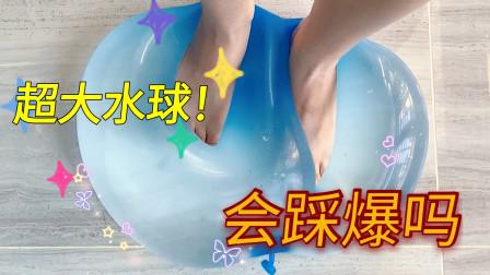 人躺上面都不破的注水大气球,像空心捏捏乐,灌满水膨胀几十倍