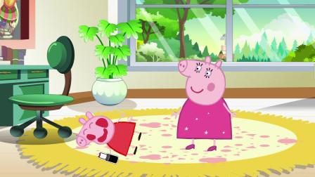 动画剧场:佩奇用猪妈妈的口红把自己涂的像什么?