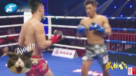 中日搏击大战,日本选手挑战花招之王,被打出了擂台