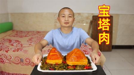 """96买8斤五花肉,大冬做高难度大菜""""宝塔肉"""",软糯不腻"""
