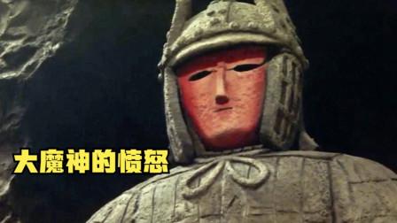 兵马俑被带到日本,成了守护神,脸一变红就会发生大灾难,奇幻片