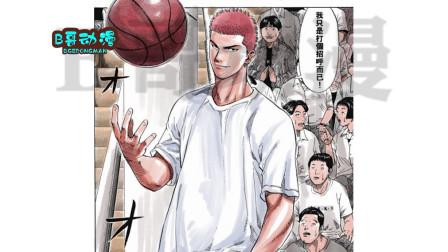 秋之国体幻想02:神奈川首发名单