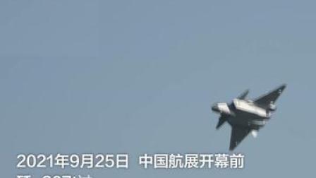 战机轰鸣!歼-20飞过珠海上空