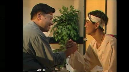 前亚视1993年剧集《皇家警察实录Ⅱ之反黑威龙》片尾插曲