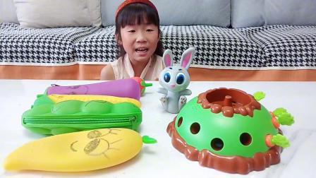 小宝发现小兔子的胡萝卜不见了怎么办