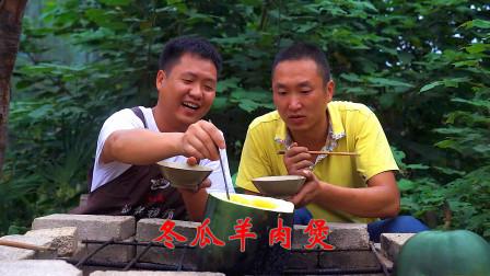 今天再祸害一个冬瓜,炖个羊肉煲,还加点藏红花,哥俩喝汤都饱了