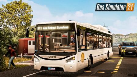 巴士模拟21 天使海岸 #13:远足 完善11路线路系统 | Bus Simulator 21