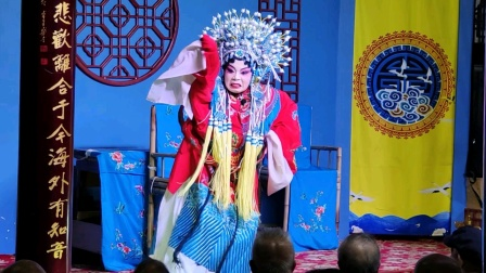 《箭射马踏》,周曉梅飾郗氏,百家班川剧团2021.09.26大慈寺演出