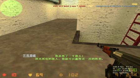 CS世界大赛战神NEO各种盲狙甩狙瞬狙,谁说这是烧火棍的?