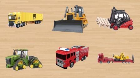 学习认识集装箱货车推土机叉车 拖拉机消防车运输车等工程车