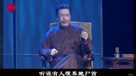 沪剧《雷雨》选段   表演者  陈瑜  李恩来