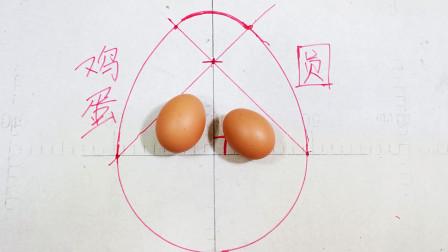 """""""鸡蛋圆""""是怎么画出来的?很多电工同行还不会,只能请教老电工"""