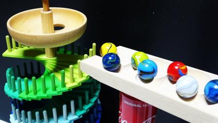 彩色零件组装弹珠环形塔楼跑道