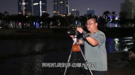 【国庆摄影教程】日落后的晚霞拍摄技法