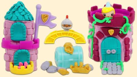 手工制作彩色小城堡玩具