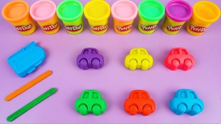 趣味汽车玩具 彩泥制作的模型变成了汽车玩具