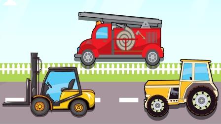 汽车玩具趣味游戏 小房子里的汽车形状找到正确图案