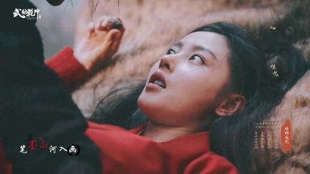 杨洋#张天爱,太撩了,越品越绝