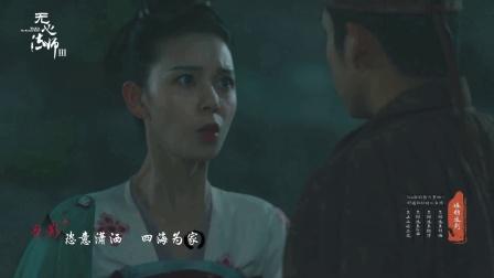 韩东君#陈瑶,场面过于甜