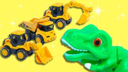 恐龙世界工程车益智玩具,霸王龙教你认识挖掘机的用途