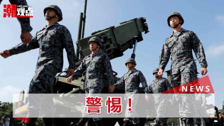 """美英给澳提供核装备,日本却""""飘了""""?两首相候选人也想要核潜艇"""