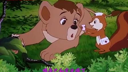 狮子王02:辛巴饿坏了,学习小鹿吃草,结果瞬间长大