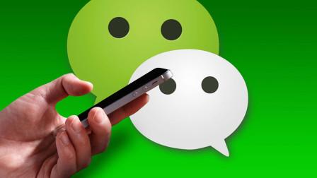 微信上线关怀模式,文字与按钮更大更清晰