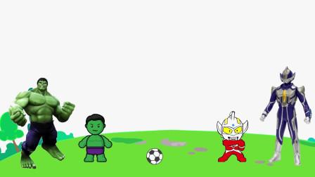 动画剧场:这个足球到底是绿巨人的还是奥特曼的?