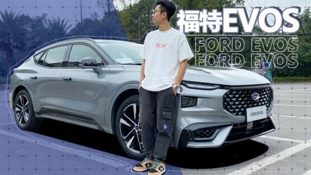 """首试福特EVOS,这家伙简直是燃油车里的""""新势力"""""""