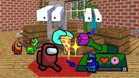 为吃披萨,太空狼人杀游戏开始,我的世界搞笑动画