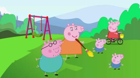 佩奇乔治和弟弟干了坏事,猪妈妈猪爸爸会怎么做?