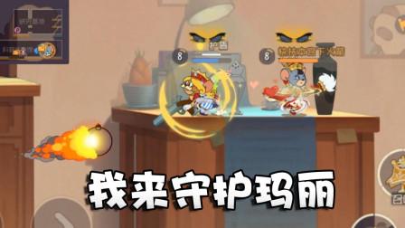 奥尼玛:猫和老鼠国王救人就是要奢华一点!提高情商课堂开课啦!