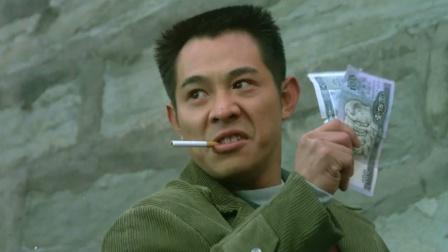 李连杰梅艳芳唯一合作的电影,为拍摄向华强炸豪宅,结果票房扑街