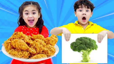 萌娃益智亲子游戏:萌宝小正太的食物怎么不见了?是小萝莉用魔法变走的吗?