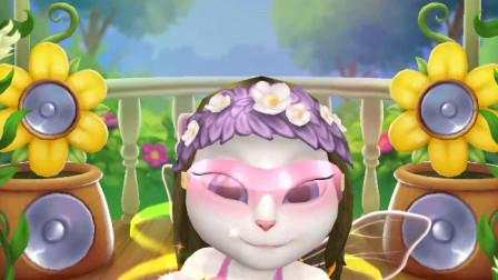 我的安吉拉:变成精灵小公主跳舞