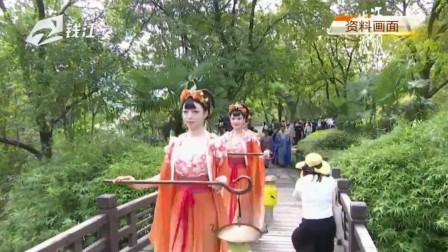 """国庆长假,杭州西湖西溪景区""""游玩攻略""""来了"""