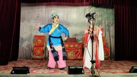 《槐荫别》,伍玉,秦冬梅,三花川剧团2021.09.27演出