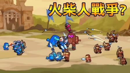 【红月】又一个舒压战争游戏 但这角色好像在哪看过