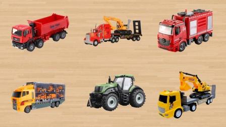 学习认识翻斗车运输车消防车 集装箱货车拖拉机等工程车