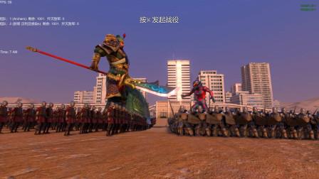 巨型关羽带领1000个弓箭手,挑战贝利亚和1000个重装步兵