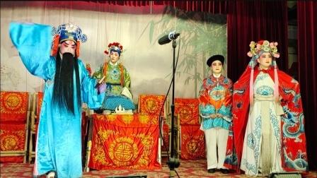 《前帐会》,陶兴蓉,陈飞,吳润琴,三花川剧团2021.09.27演出
